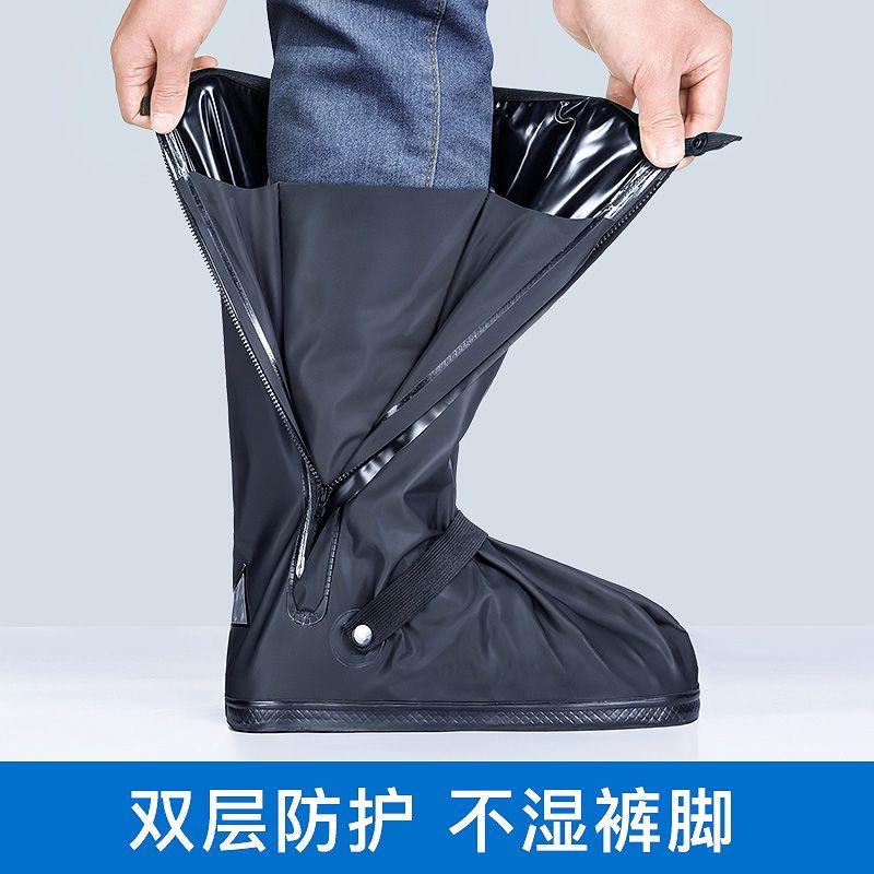 下雨鞋子套骑行高筒防雨套鞋雨鞋男女防水雨靴套防滑加厚耐磨水鞋