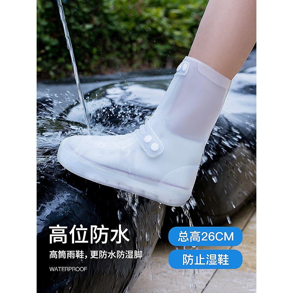 防滑加厚耐磨儿童雨鞋套中高筒透明水鞋雨鞋防雨成人男女防水雨靴
