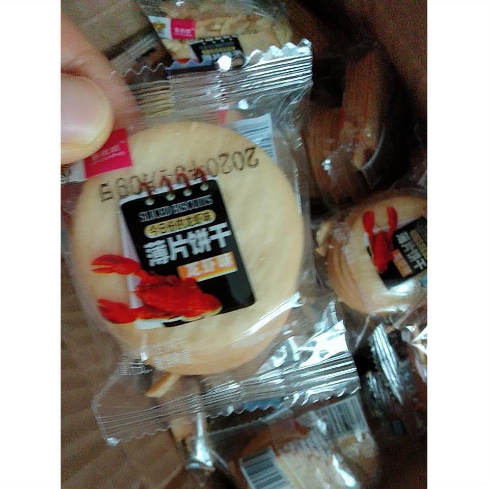 打折薄脆饼干香葱鸡片饼干咸饼干牛肉味葱油饼超薄小包装散装整箱