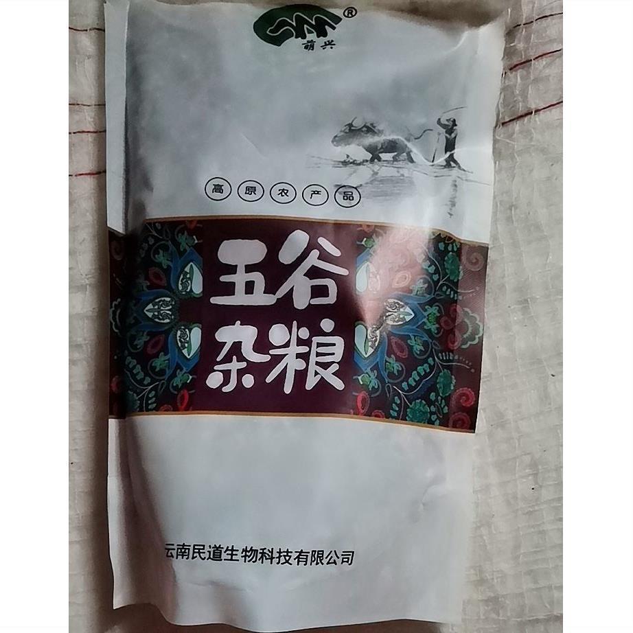 打折三色糙米新米1斤红五谷杂粮饭健身白粗粮米脂减黑香米买3发5