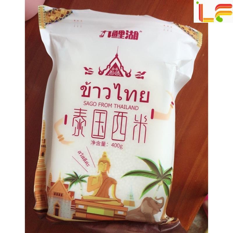 九鲤湖买2送1小西米椰浆西米露原料芒果捞配料奶茶店专用甜品