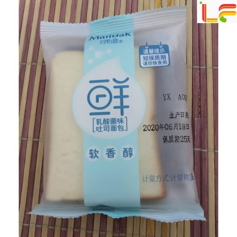 打折玛呖德乳酸菌酸奶小口袋面包网红夹心吐司零食品蛋糕营养早餐