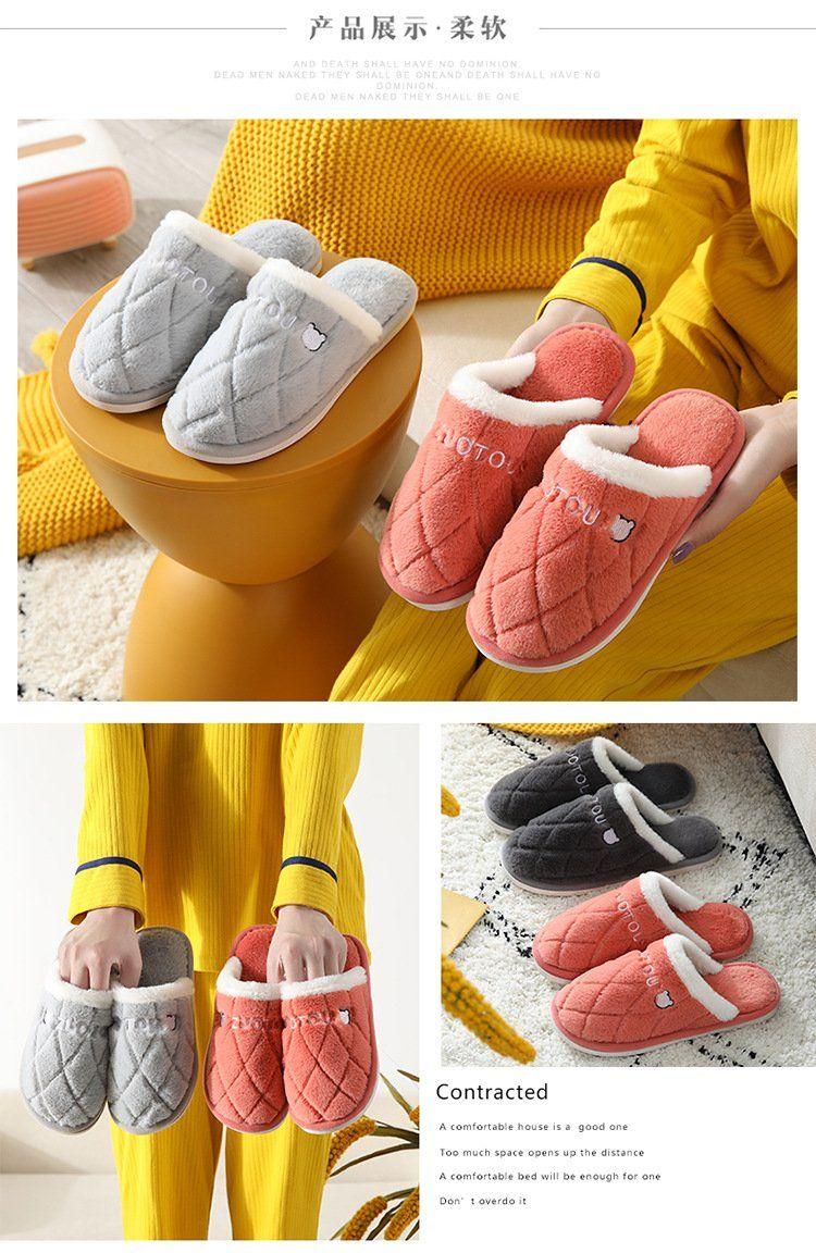 居家棉鞋棉拖鞋男女士秋冬季居家居鞋家用防滑保暖情侶軟底可愛寢室內棉拖