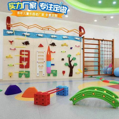 幼儿园攀爬架儿童房室内外感统攀岩墙塑料板木质淘气堡攀岩墙定做
