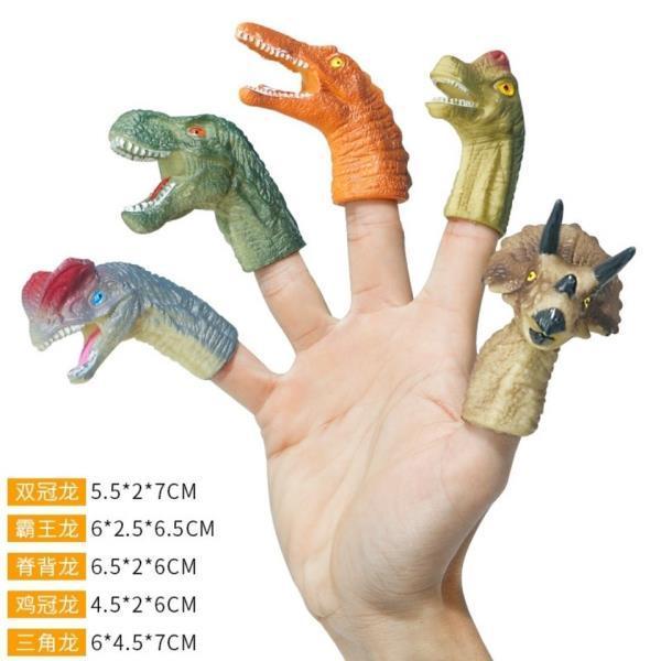 儿童手指玩偶高仿真霸王龙模型软胶拇指恐龙男孩玩具3-6岁玩具