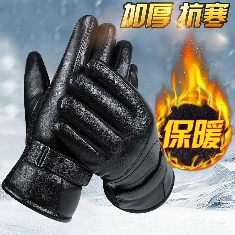 皮手套男士冬季保暖户外骑行加绒加厚防风防水触屏骑车摩托车手套