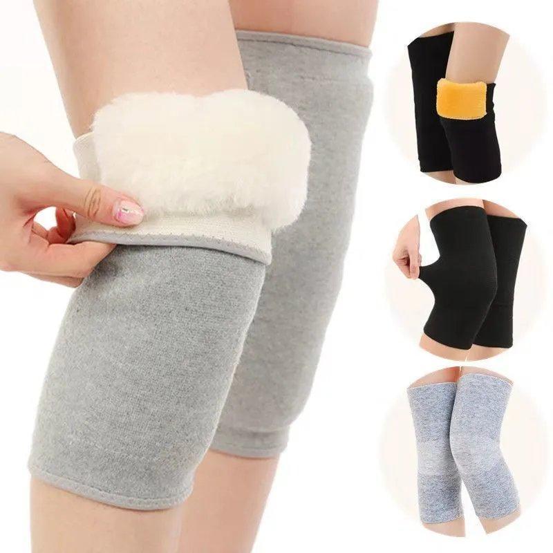 秋冬季保暖加绒护膝竹炭护膝男女士老人老寒腿关节炎空调房护膝盖