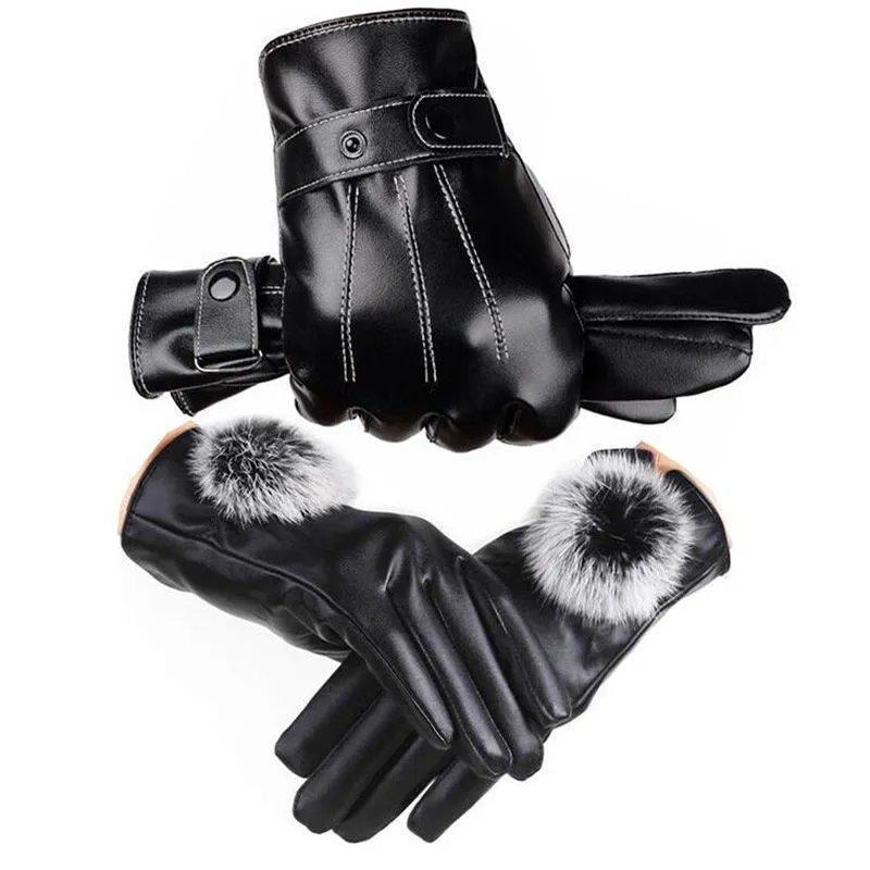 男女保暖皮手套秋冬季加絨加厚触屏骑行开车防风防水骑车防寒手套
