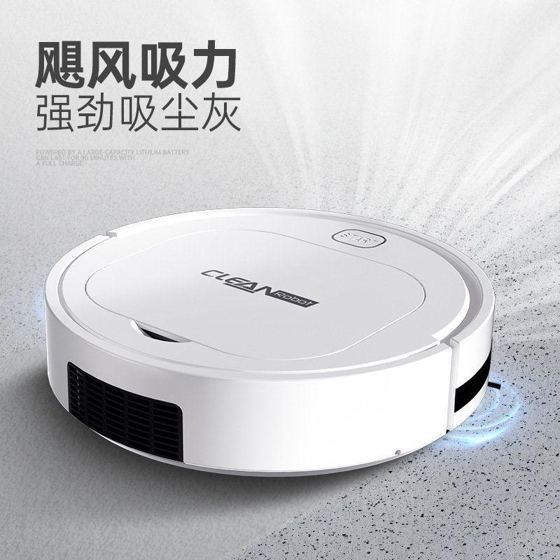 智慧AI扫地机器人家用超薄懒人清洁机USB充电擦地吸尘器