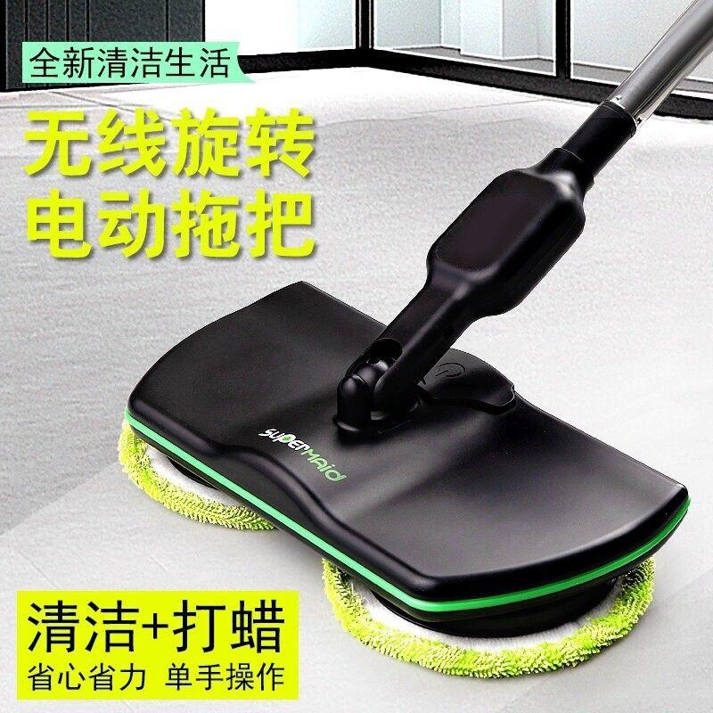 无线电动拖把擦地机家用360°全自动扫地机拖地墩布干湿两用无蒸