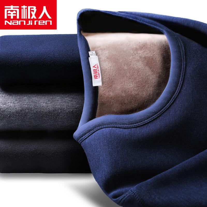 54349-【加绒加厚】南极人男士保暖内衣男冬季女加绒秋衣秋裤套装精品装-详情图