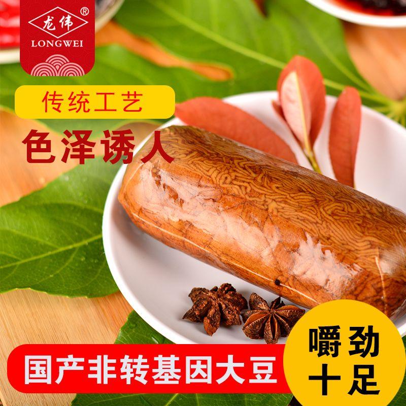龙伟素火腿260*3袋素食素香肠纯素素肠豆制品素肉零食植物蛋白肠