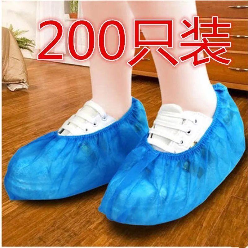 鞋套一次性 加厚无纺布 成人家用防滑塑料防水室内一次性学生脚套