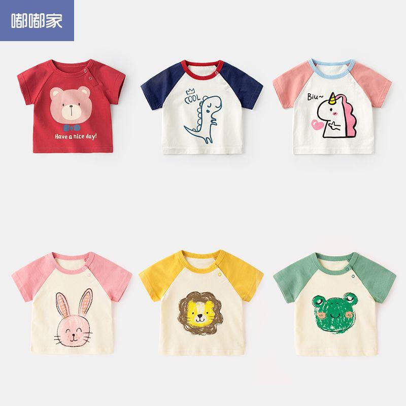 嘟嘟家婴儿短袖T恤衣服纯棉女童男童夏装童装半袖上衣夏0岁1幼儿3