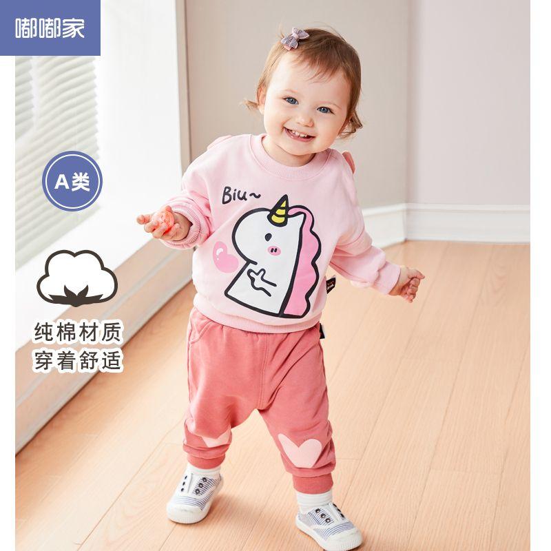 嘟嘟家宝宝卫衣套装春秋纯棉衣服儿童秋季外穿男童两件套一岁婴儿