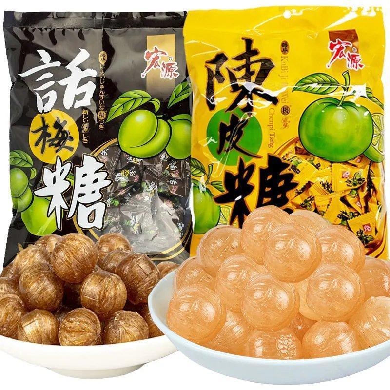 陈皮糖话梅糖婚庆办公室休闲零食喜糖糖果商务招待糖50G