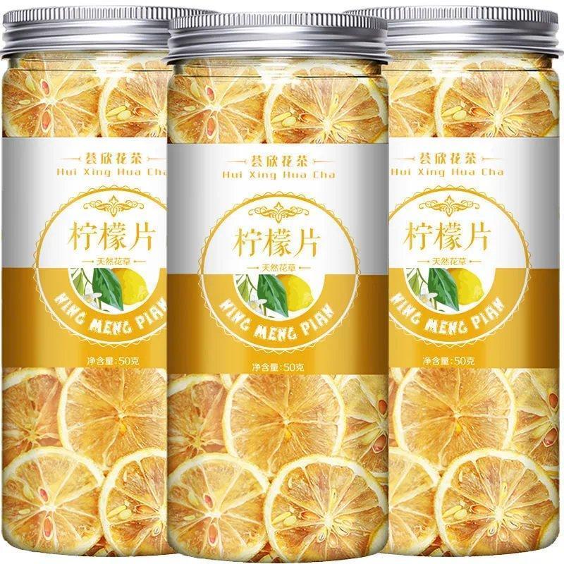 柠檬片新鲜泡水减柠檬茶百香果非蜂蜜冻干肥柠檬片干片泡茶水干吃