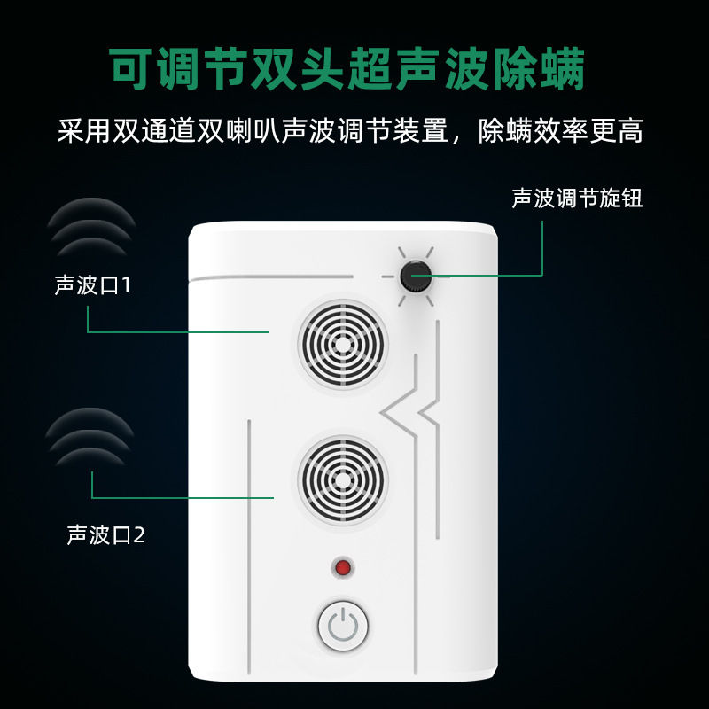 2021360家用除螨仪静音床上超声波除螨神器小型宿舍床铺杀菌防螨