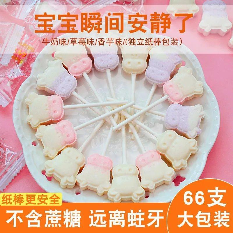创意网红可爱牛头棒棒糖牛奶糖儿童奶片糖果小孩爱吃的小零食