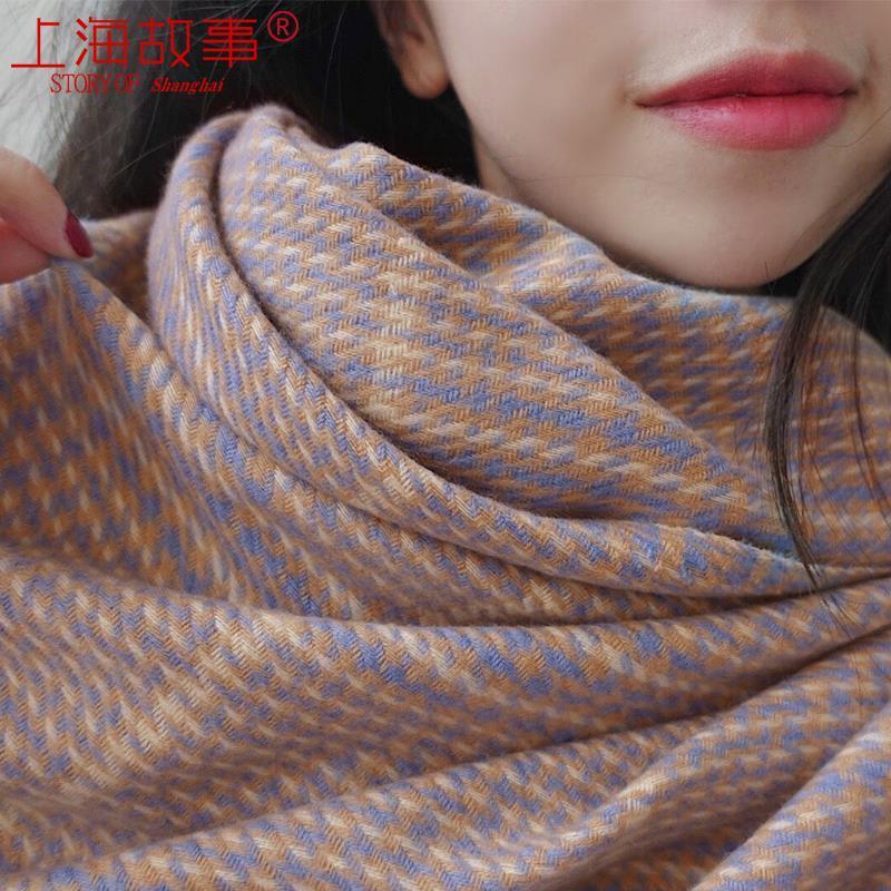 上海故事蓝色仿羊毛羊绒围巾女ins潮冬季格子2020网红款围脖百搭