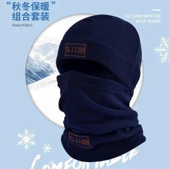 围脖秋冬季户外防寒抓绒帽冬天防风保暖脖套女加绒冷帽包头帽头套