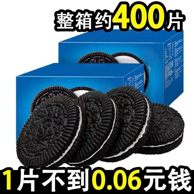 (奥利奥口味)巧克力夹心饼干休闲零食品小黑饼儿童代餐糕点整箱