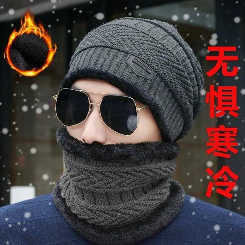 帽子男冬天保暖针织加绒套头毛线帽加厚韩版护耳青年冬季潮棉帽女