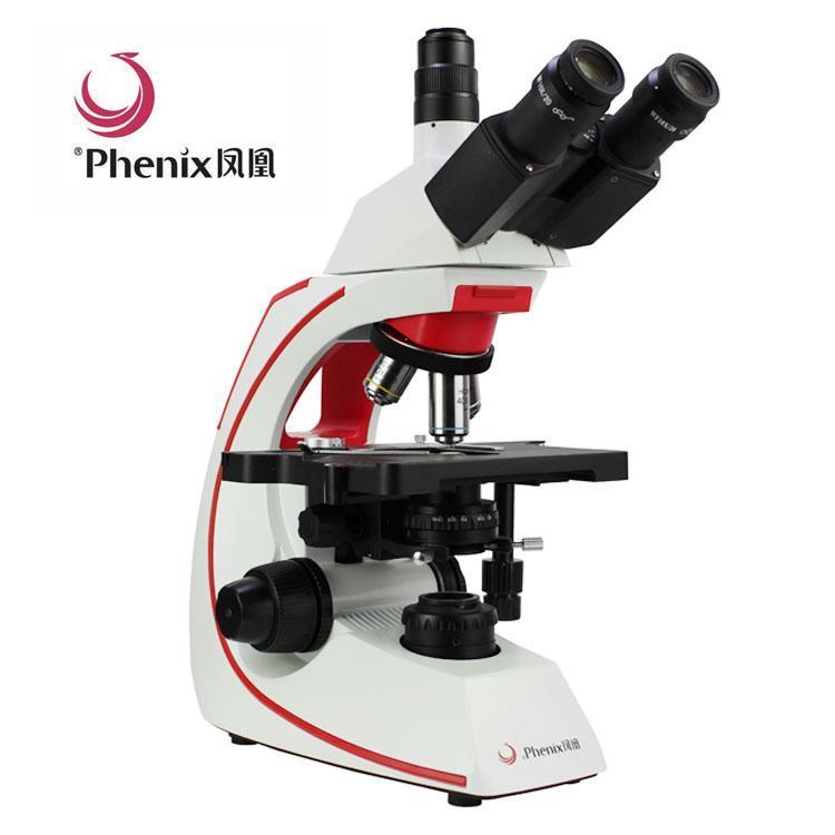 凤凰三目生物显微镜BMC533-ICCF  1600倍 科研高清摄像头