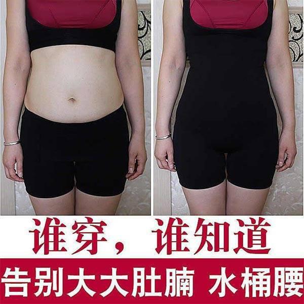 瘦身衣收腹裤套装产后塑身衣高腰收腹内裤女减肚子