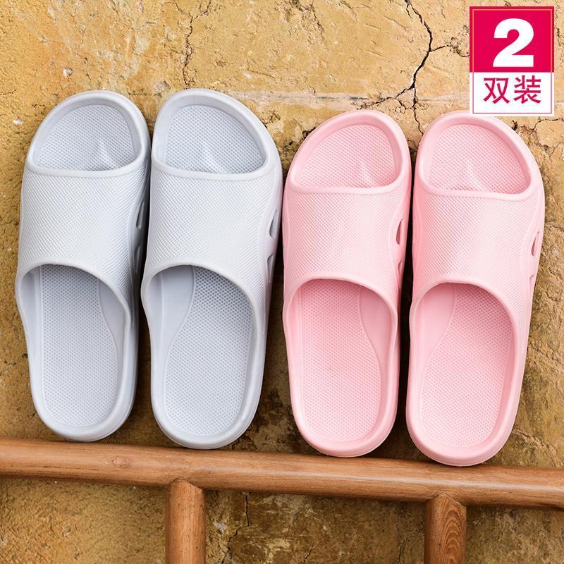 买一送一拖鞋女夏天浴室防滑家用情侣可爱一对室内软底塑料凉拖男