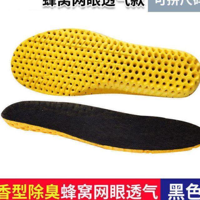 运动超透气防臭男女吸汗鞋垫高弹减震跑步篮球加厚军训除臭冬季