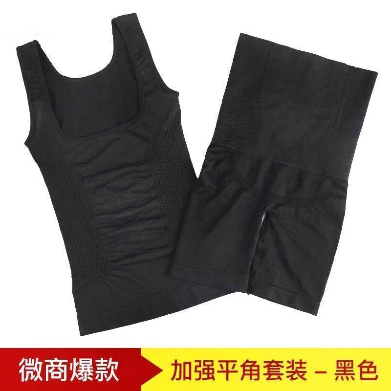 【单件/套装】瘦身衣收腹裤套装产后塑身衣高腰收腹内裤女减肚子