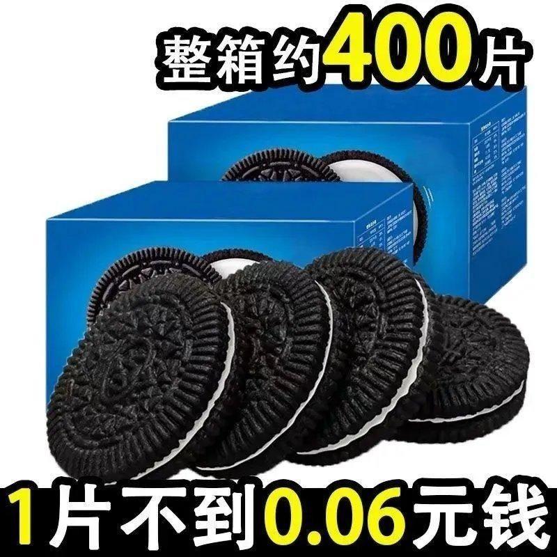 【奥利奥口味】巧克力夹心饼干休闲零食品小黑饼儿童代餐糕点整箱