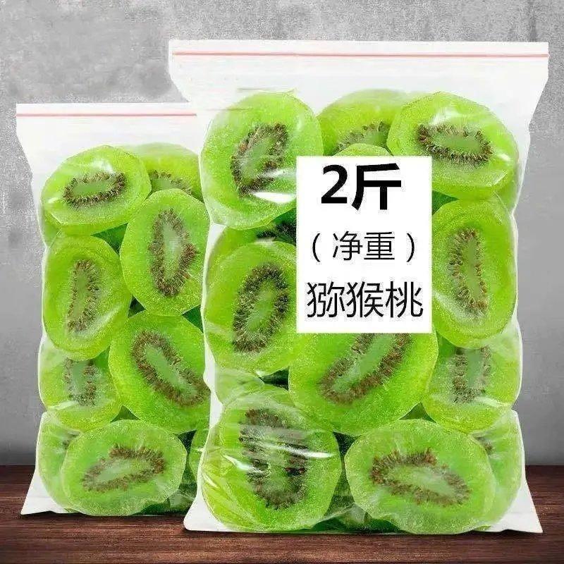 猕猴桃干片500g奇异果干蜜饯果干果脯弥胡狝猴桃干水果100g