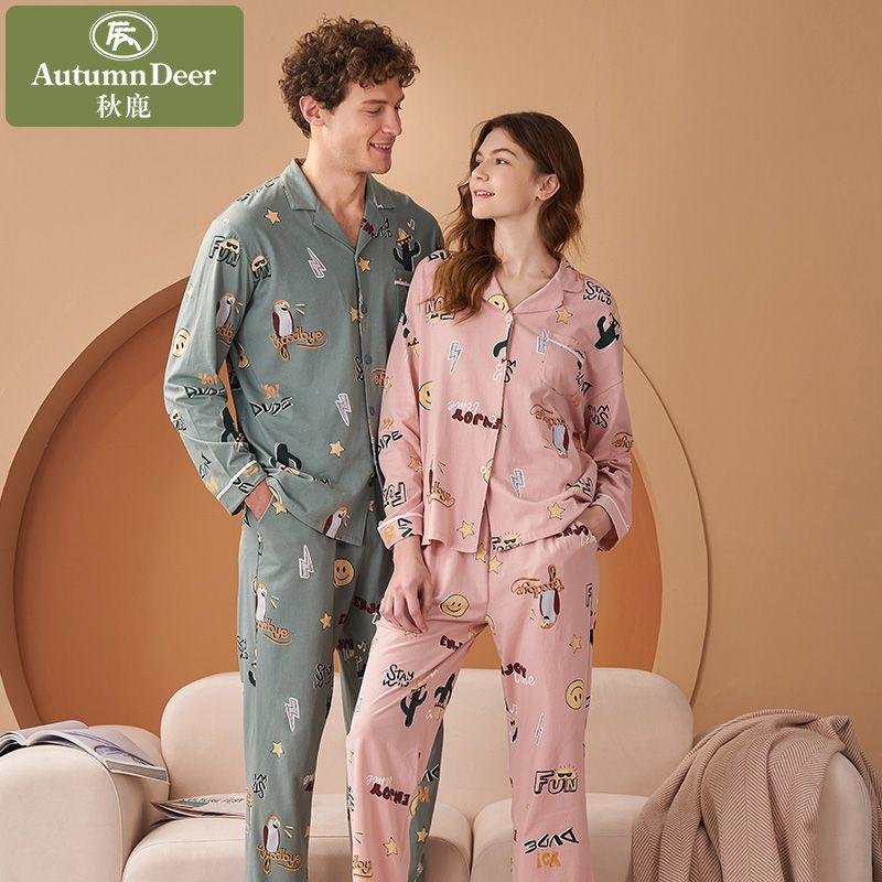 秋鹿2021春秋长袖纯棉男女士睡衣套装薄款宽松时尚情侣家居服开衫