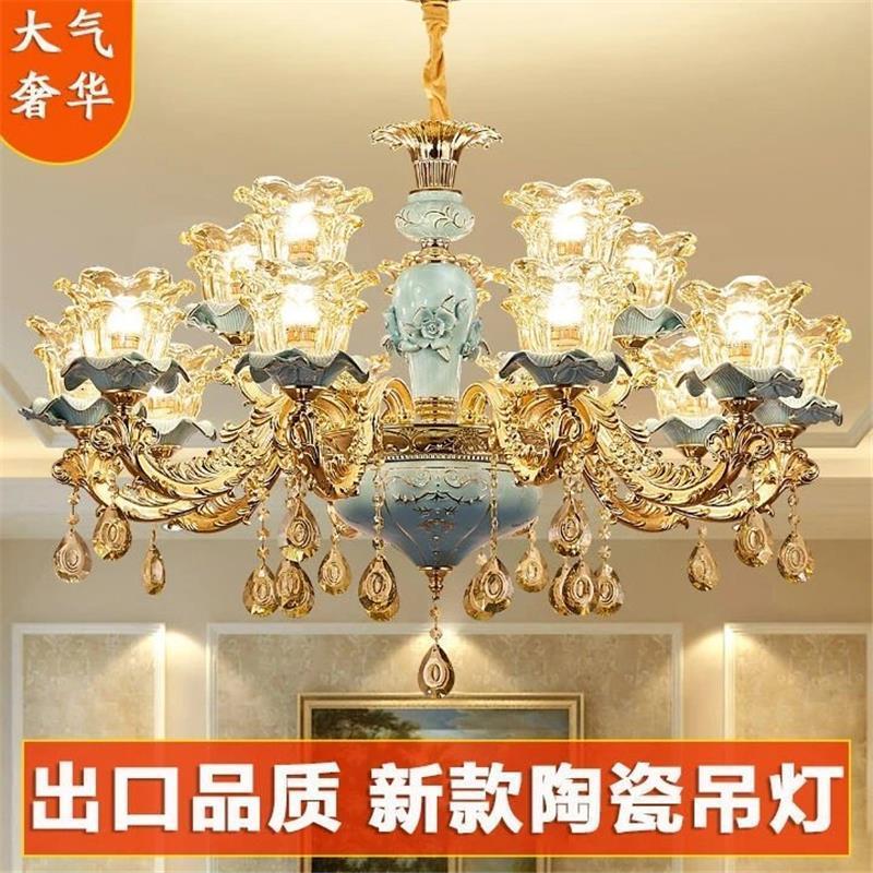 欧式吊灯客厅灯新款水晶吊灯奢华大气家用简欧卧室陶瓷大厅灯具【4月1日发完】