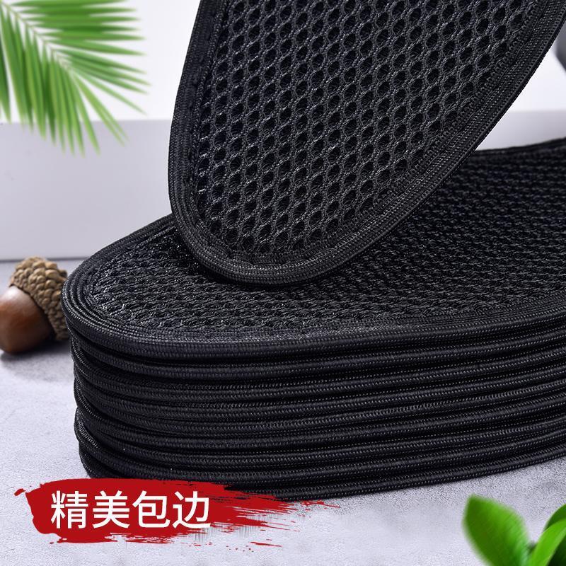 除臭鞋垫男吸汗防臭留香透气女软底舒适运动减震皮鞋竹炭