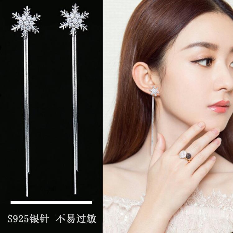 925银韩国流苏耳环