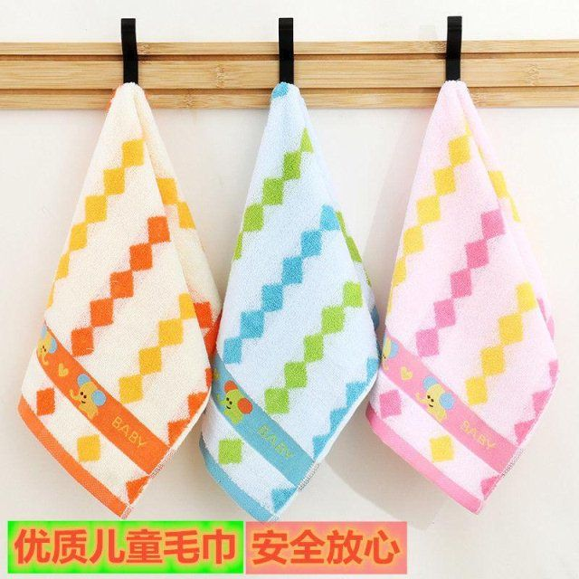 洗脸巾长方形纯棉儿童毛巾日用小童巾吸水不掉毛纯棉吸水毛巾