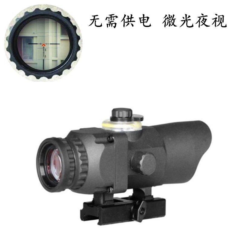专业氚光瞄95、95-1夜视镜3倍氚光瞄准镜氚镖无需供电中性阅兵款