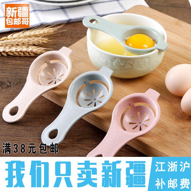 新疆包邮哥百货环保小麦秸秆蛋清分离器创意鸡蛋过滤器厨房烘焙器
