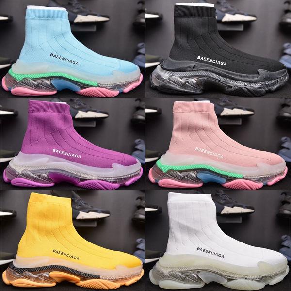 巴黎世家B家气垫水晶底针织弹力袜子鞋高帮男女情侣鞋增高休
