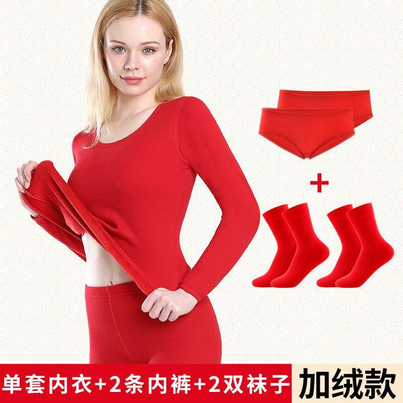 浪莎男士保暖内衣套装大红色本命年鼠牛年结婚情侣秋衣秋裤女