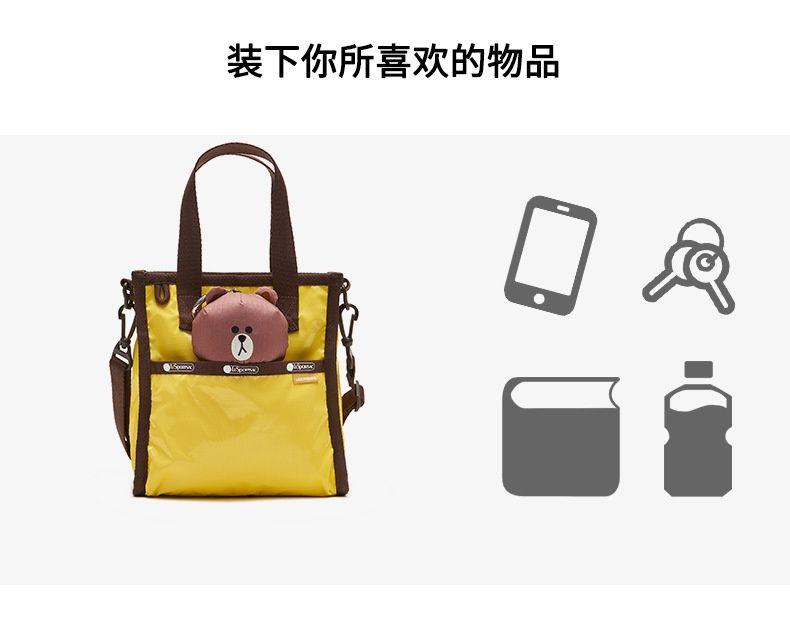 [上新]LeSportsac LINE FRIENDS布朗熊聯名款女包卡通時尚單肩包手提包3431