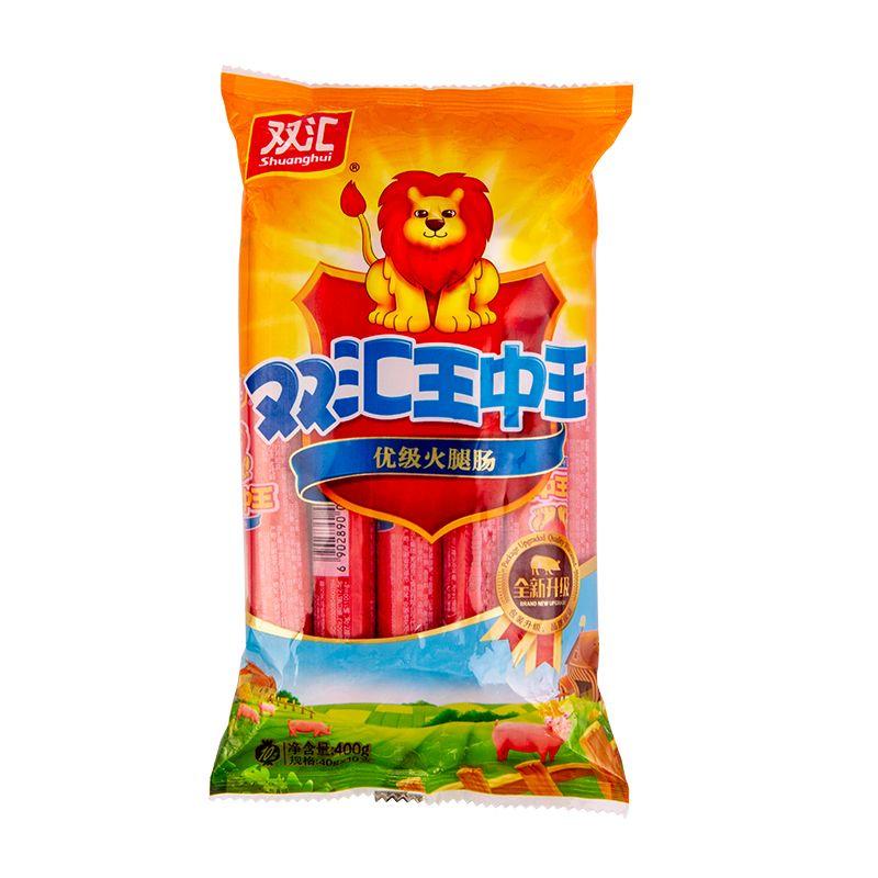 双汇王中王火腿肠40g香肠肉类休闲零食速食配泡面网红零食
