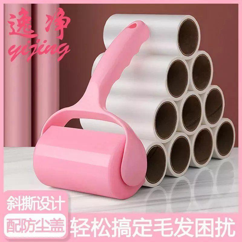 粘毛器可撕式粘尘纸滚筒家用去除毛器衣物衣服滚毛筒刷刮粘毛神器
