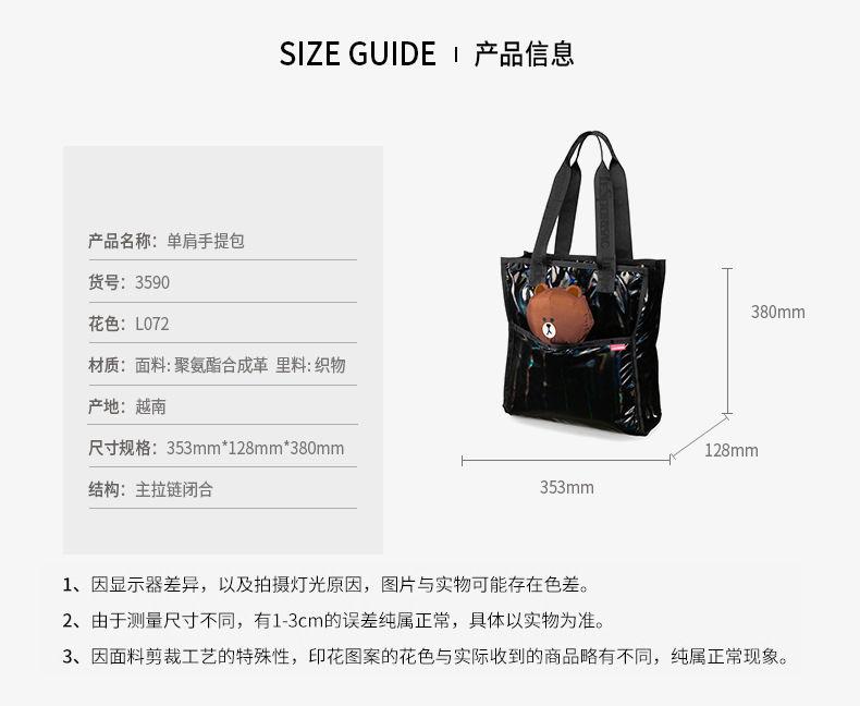[上新]LeSportsac LINE FRIENDS布朗熊聯名款單肩包時尚手提包3590