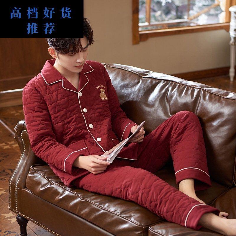 桦柠内衣思莉太太情侣睡衣秋冬款女纯棉加厚加棉红色结婚新婚冬季