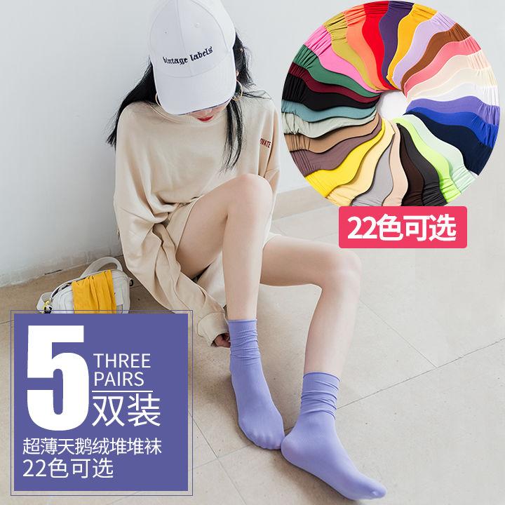 袜子女夏季薄款女韩版中筒堆堆袜袜子女ins潮百搭美腿塑形冰冰袜