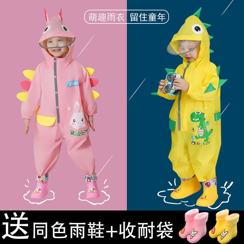 儿童连体雨衣男童女孩幼儿园宝宝全身防暴雨小童雨披恐龙学生雨具